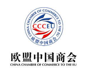 CHINA CHAMBER OF COMMERCE TO THE EU