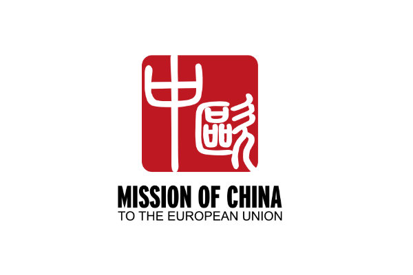 Mission of the People's Republic of China to the European Union